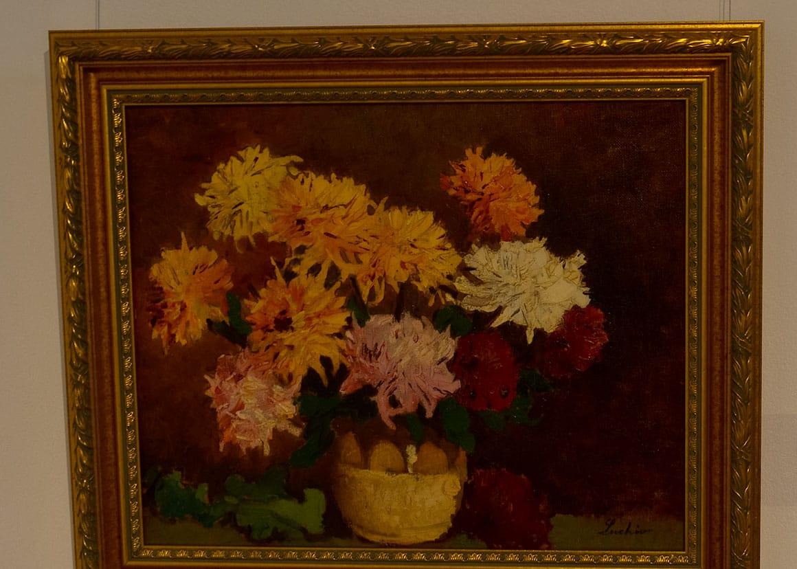 """Art Museum - Luchian """"Chrysanthemums"""""""