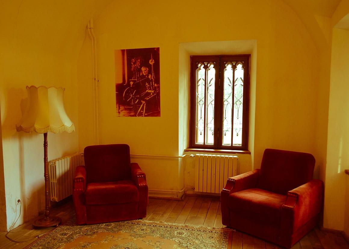 Women room