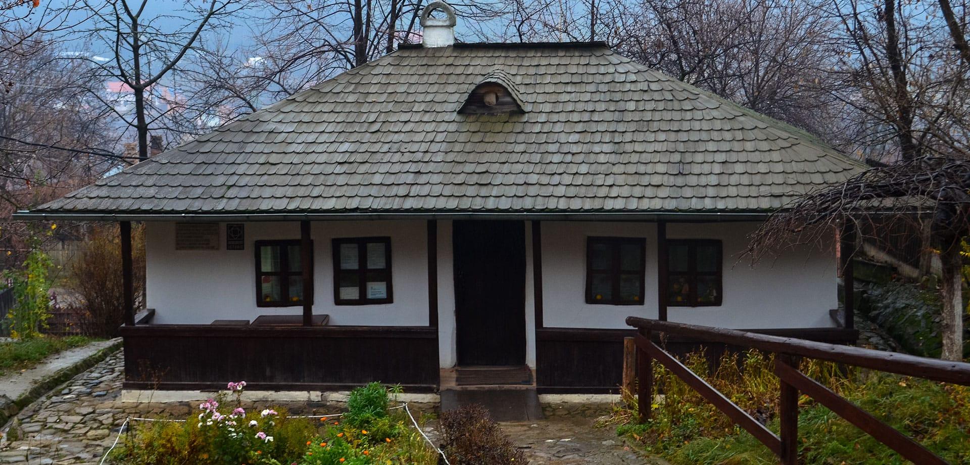 Ion Creangă Museum